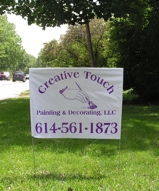 yard sign Cloud 8 Printing 614-273-0845