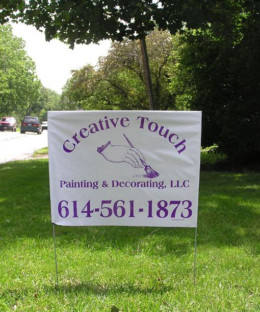 yard sign cloud 8 printing